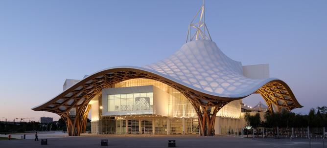 centre-pompidou-metz-header
