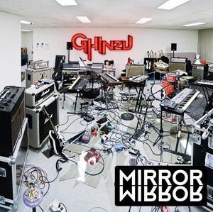 ghinzu-mirror-mirror.jpg