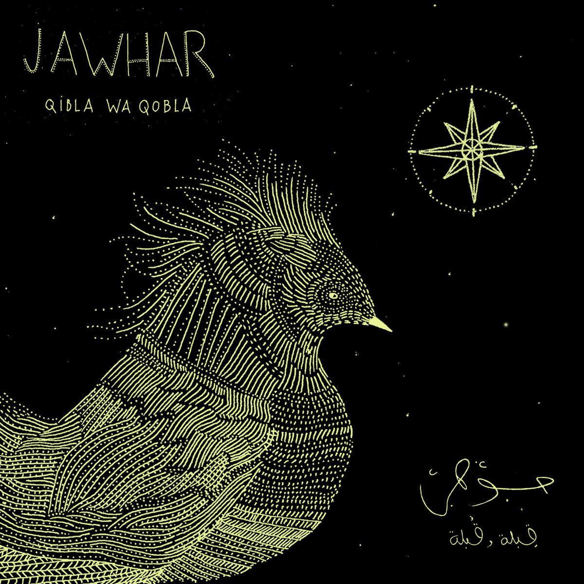 Une découverte : JAWHAR  «qibla wa qobla»