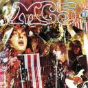 MC5 - Kick out the jam