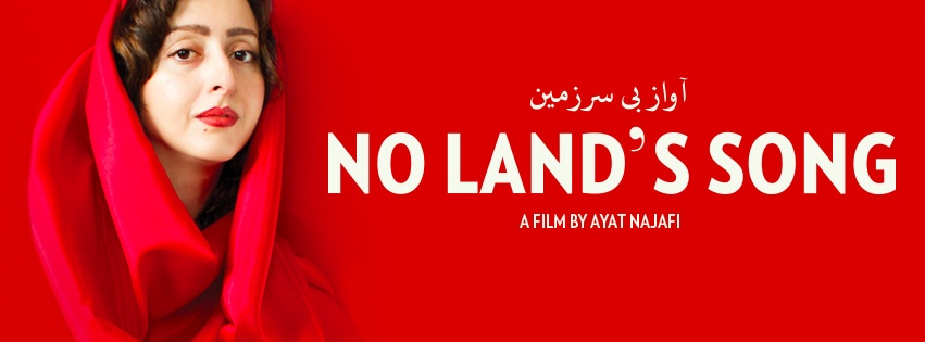 No land's song / Ayat Najafi (DVD)